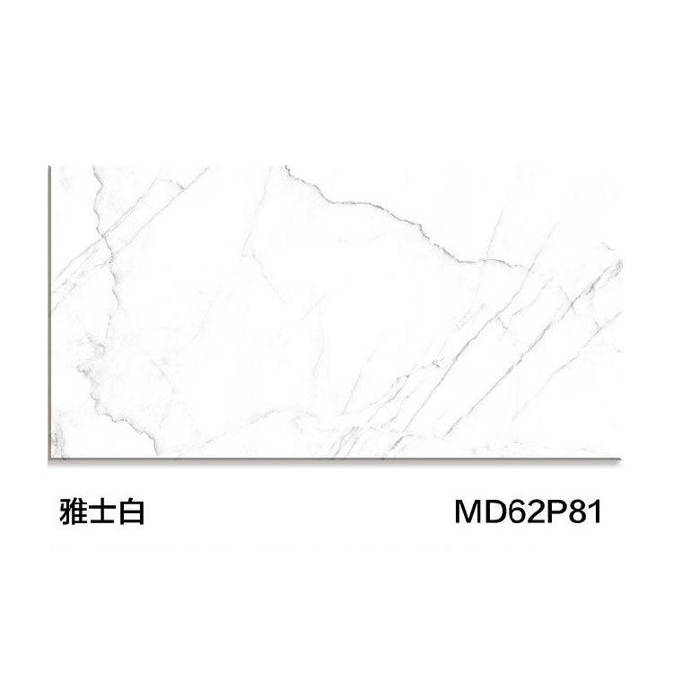 _0007_豪山企业地铺石(PC砖)简介-5-18-48_05