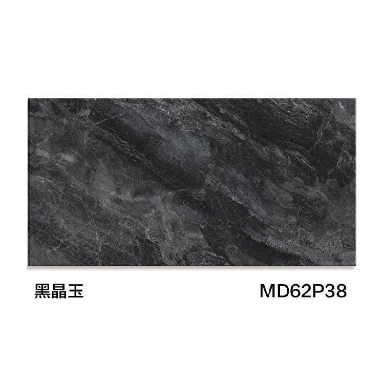 _0000_豪山企业地铺石(PC砖)简介-5-18-47_15
