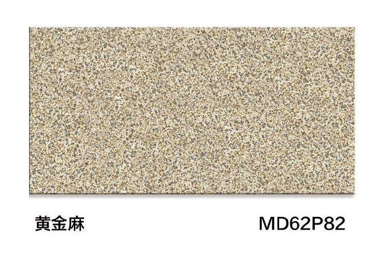 MD62P82黄金麻